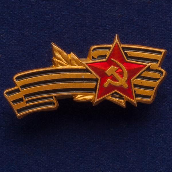 """Значок """"Лента Победы"""""""