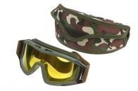 Защитные очки Гром с жёлтыми линзами