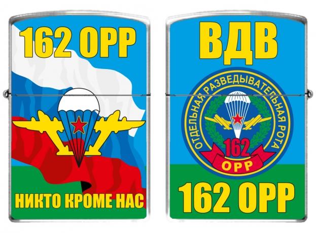Зажигалка бензиновая «162 отдельная разведывательная рота ВДВ»