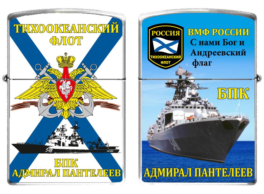 Зажигалка бензиновая БПК «Адмирал Пантелеев»