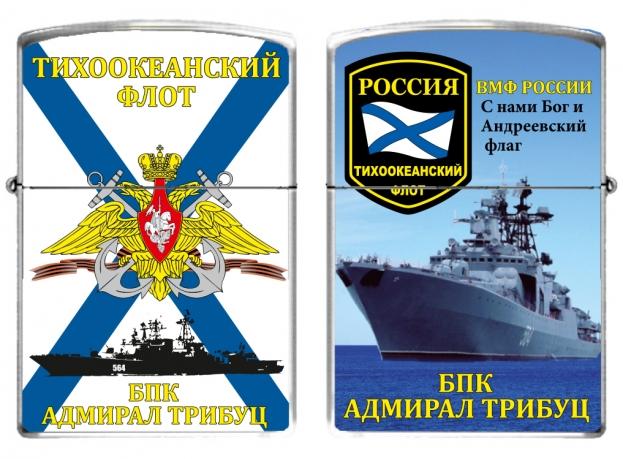 Зажигалка бензиновая БПК «Адмирал Трибуц»