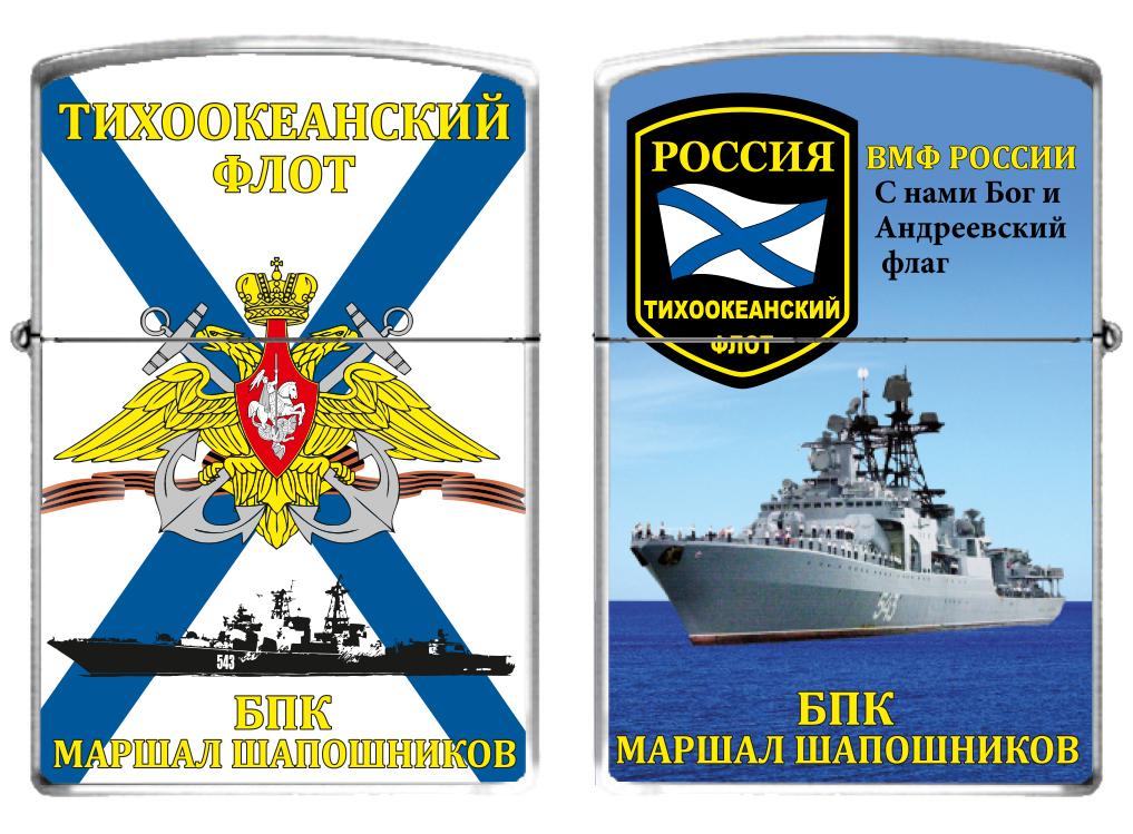 Зажигалка бензиновая БПК «Маршал Шапошников»
