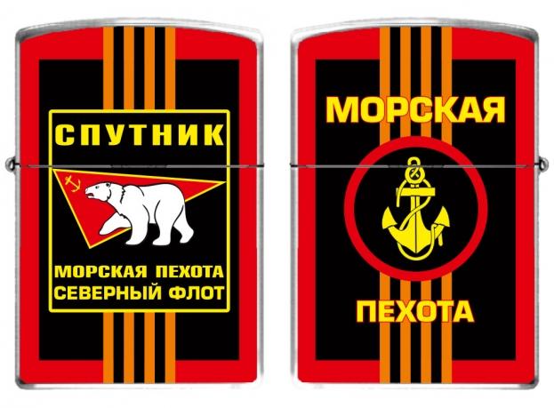 """Зажигалка бензиновая """"Морская пехота Спутник"""""""