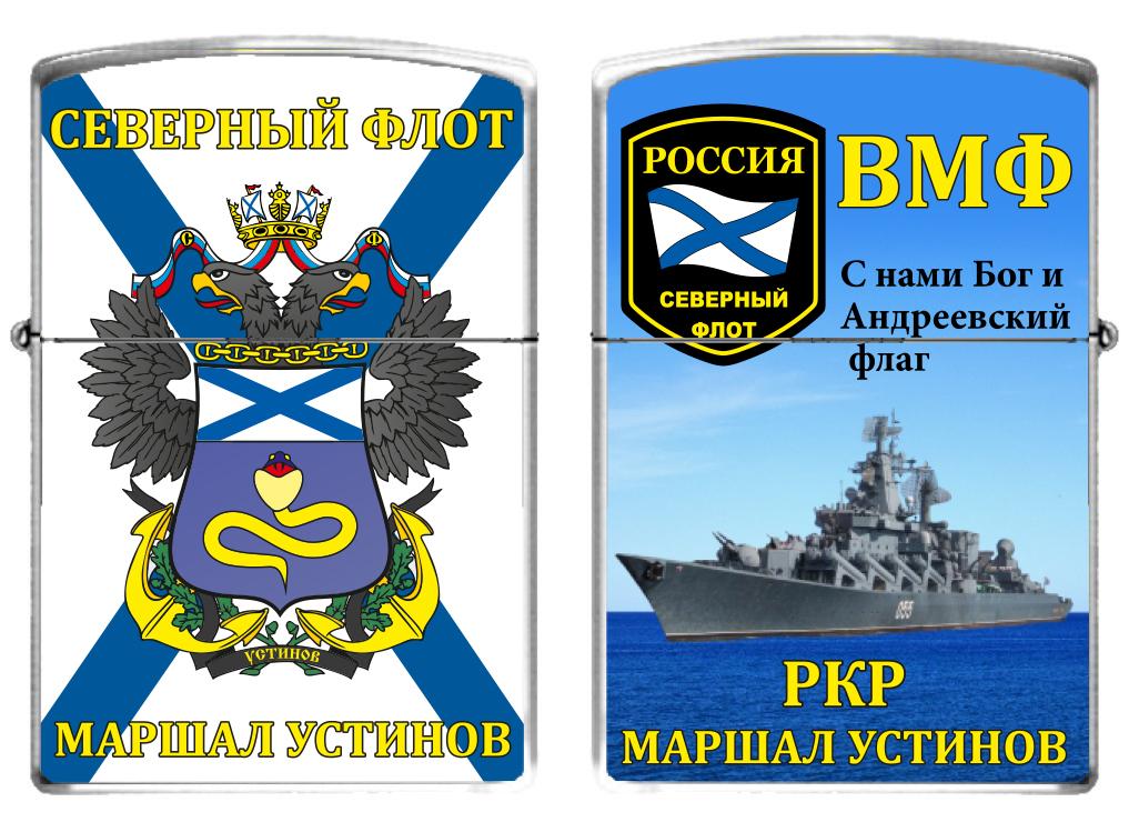 Зажигалка бензиновая РКР «Маршал Устинов»