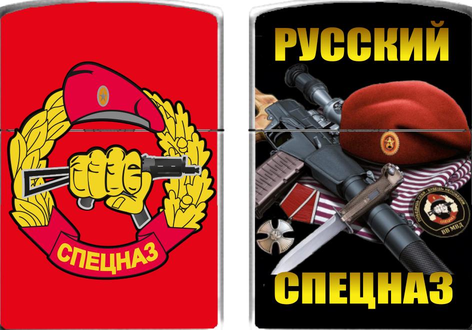 Зажигалка бензиновая «Русский Спецназ»