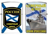 Зажигалка Северный флот
