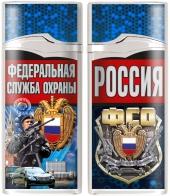 """Зажигалка """"ФСО РФ"""""""