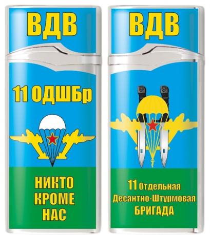 Зажигалка газовая «11 ОДШБр ВДВ с ножами»