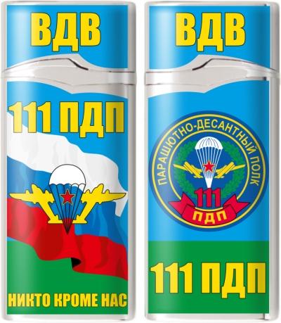 Зажигалка газовая «111 парашютно-десантный полк ВДВ»