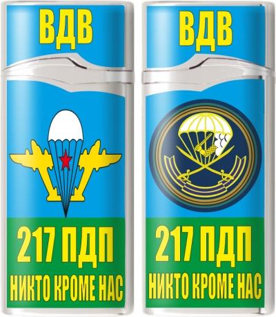 Зажигалка газовая «217 парашютно-десантный полк ВДВ»