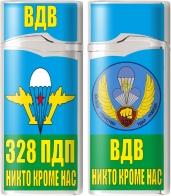 Зажигалка ВДВ «328 гв. парашютно-десантный полк»
