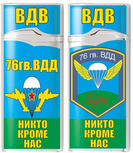 Зажигалка газовая «76 гв. ВДД ВДВ»