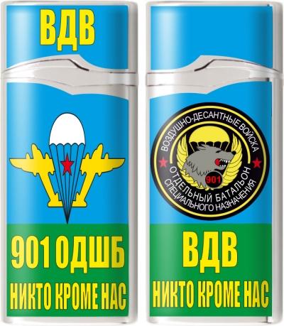 Зажигалка газовая «901 ОДШБ ВДВ»