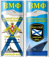 Зажигалка Атомный крейсер «Пётр Великий»
