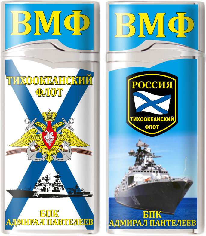 Зажигалка газовая БПК «Адмирал Пантелеев»