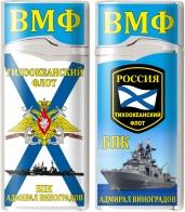 Зажигалка БПК «Адмирал Виноградов»