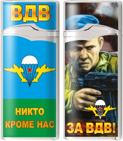 Зажигалка газовая «Десантник – За ВДВ»