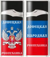 Зажигалка «Донецкая Республика»