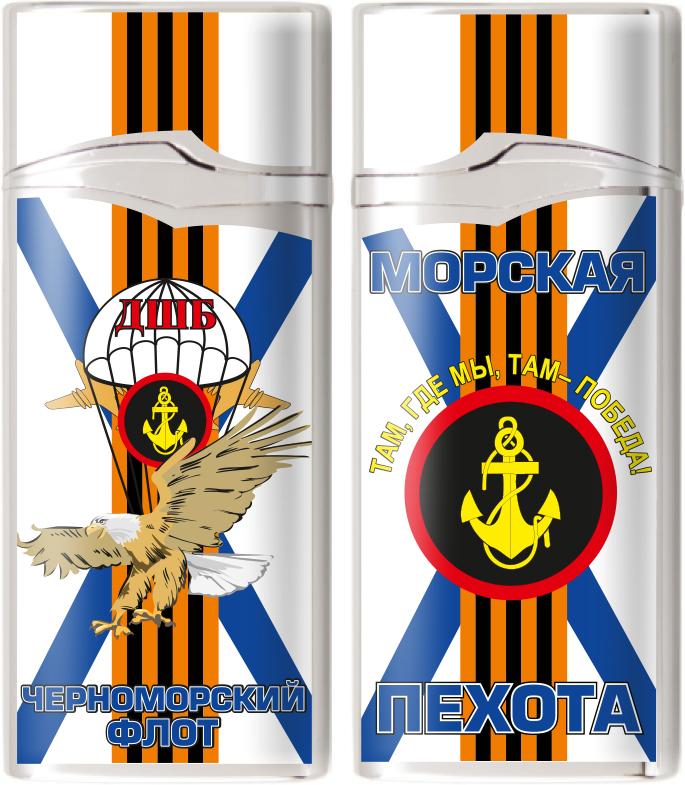 Зажигалка газовая «ДШБ Морской пехоты»
