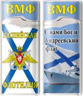 Зажигалка газовая «Каспийская флотилия»