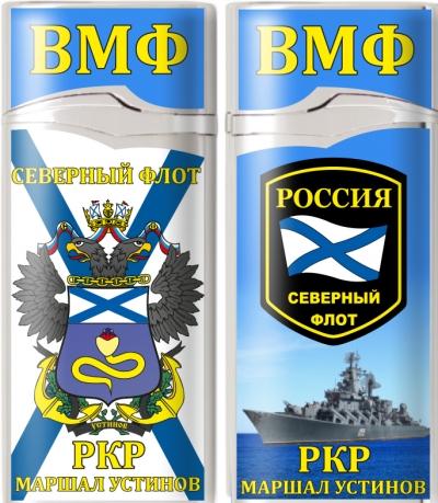 Зажигалка газовая РКР «Маршал Устинов»