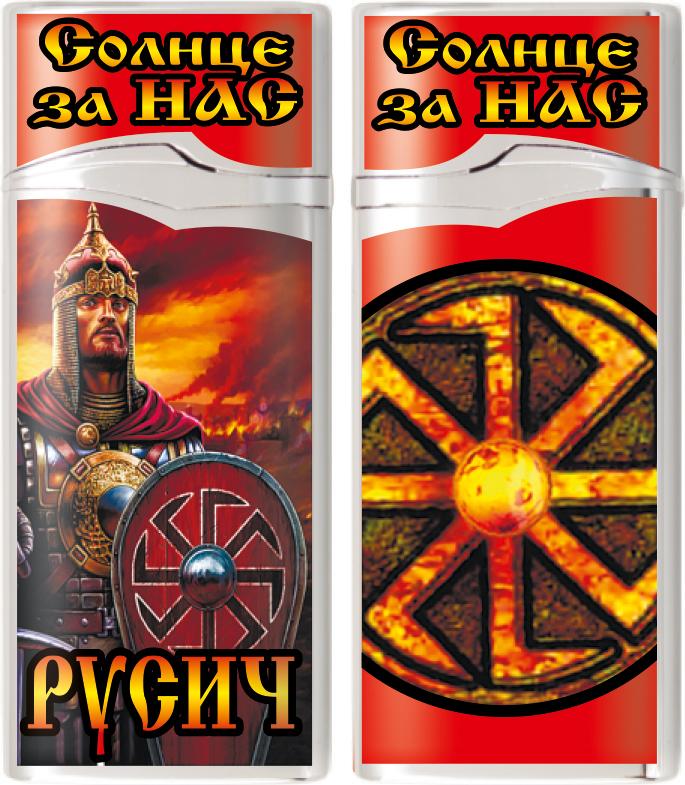 Зажигалка газовая «Русич»