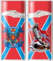 Зажигалка Новороссия