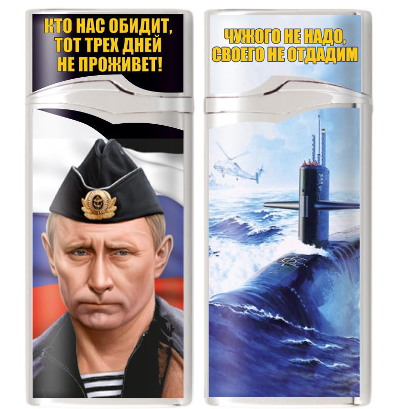 Интернет магазин мужских подарков Военпро
