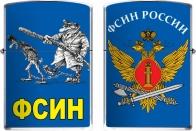 Зажигалка «ФСИН»
