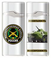 Зажигалка «Мотострелковые войска»