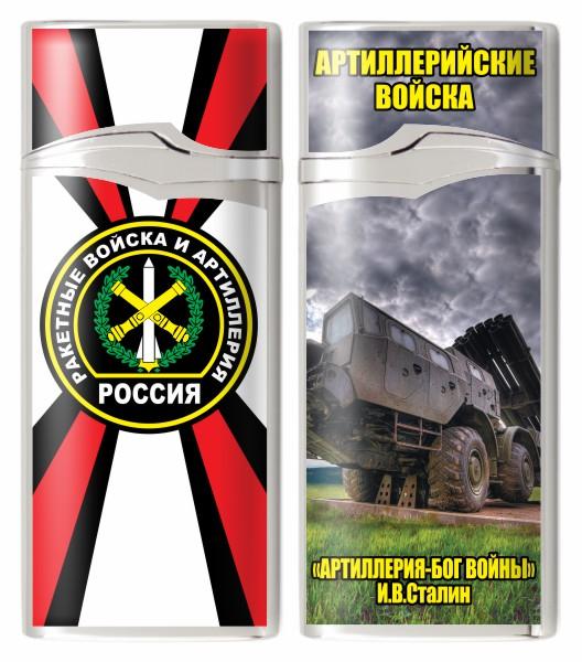 Зажигалка газовая «Ракетные войска и артиллерия»