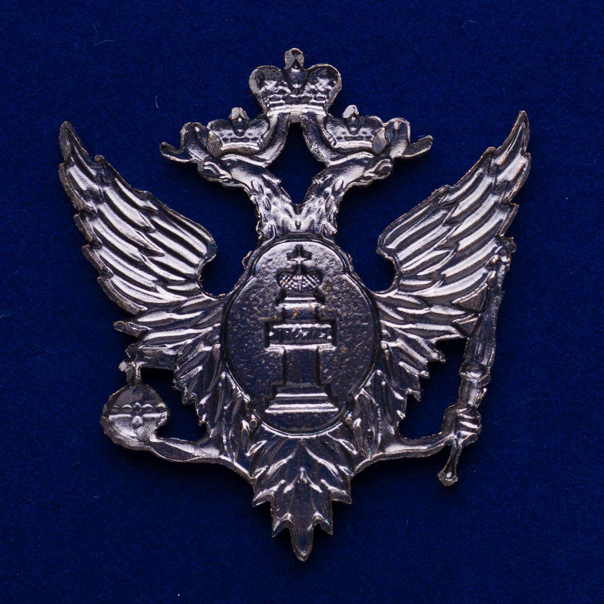 Сувенирный жетон металлический «Министерство юстиции РФ» универсальный-оборотная сторона