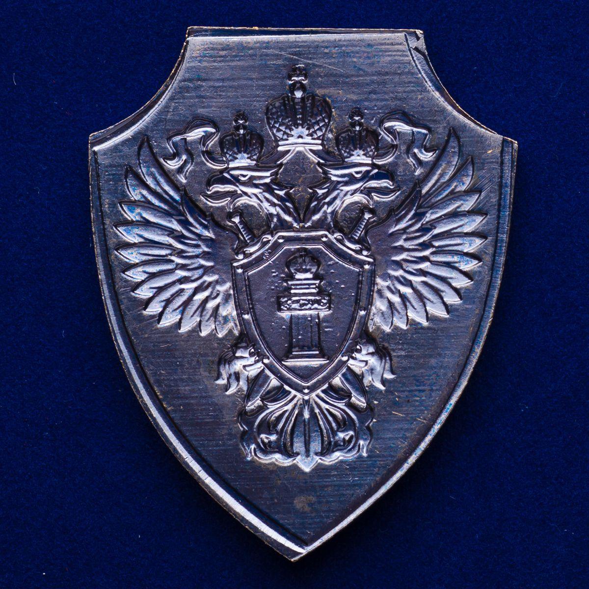 Жетон «Прокуратура РФ» металлический универсальный-оборотная сторона