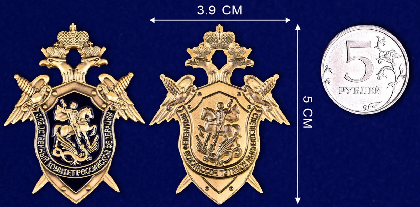 Жетон металлический «Следственный комитет Российской Федерации»-сравнительный размер