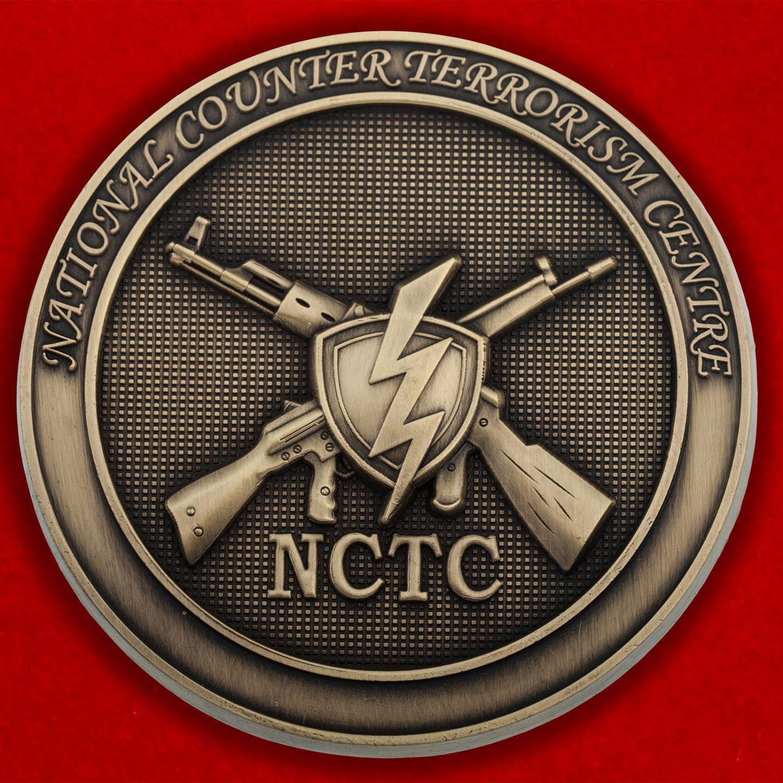 Жетон Национального Антитеррористического Центра США