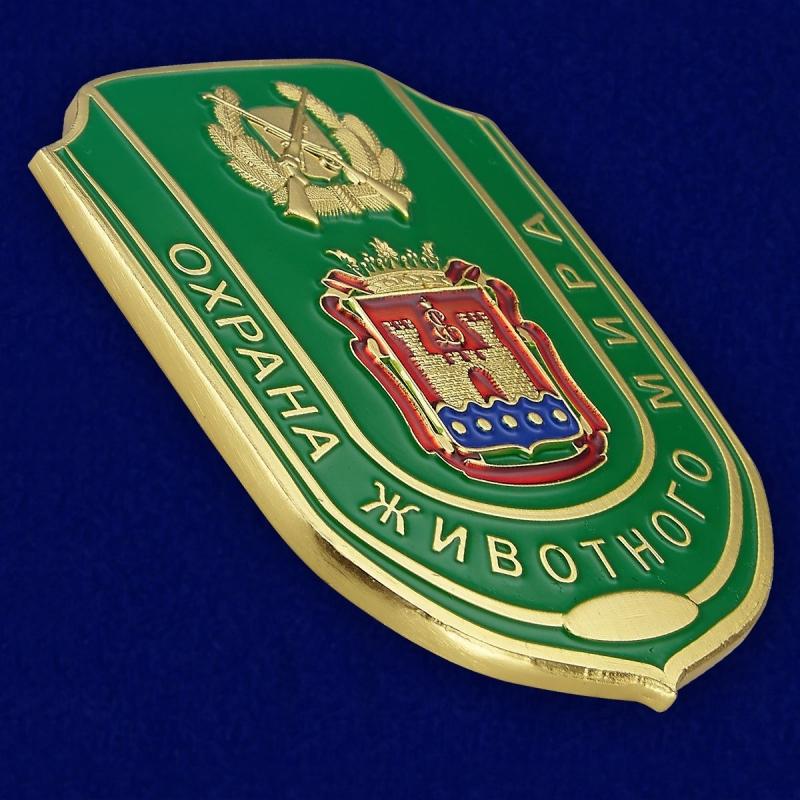 """Выгодно купить жетон """"Охрана животного мира"""" в Военпро"""