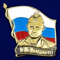 """Жетон """"Путин"""""""