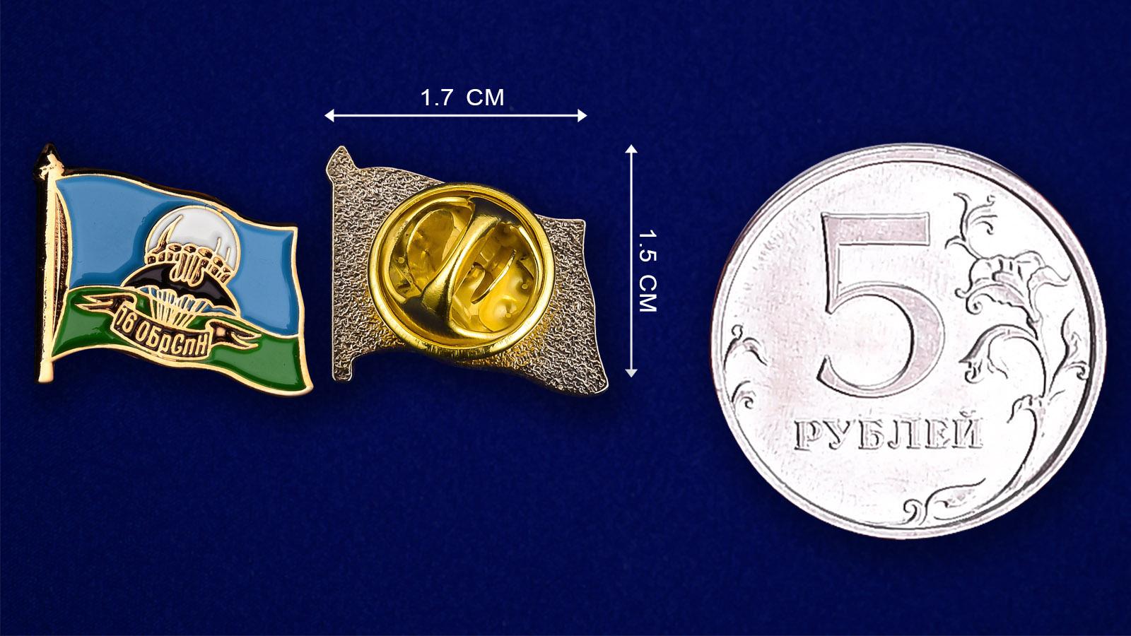 Значок 16 ОБрСпН ГРУ-сравнительный размер