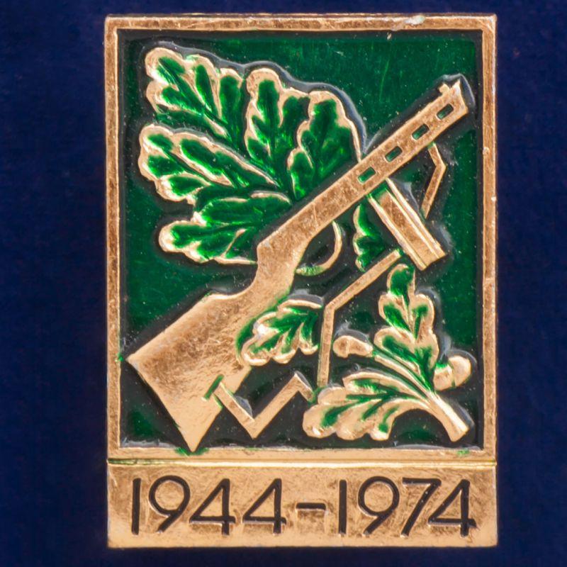 """Значок """"1944-1974"""""""