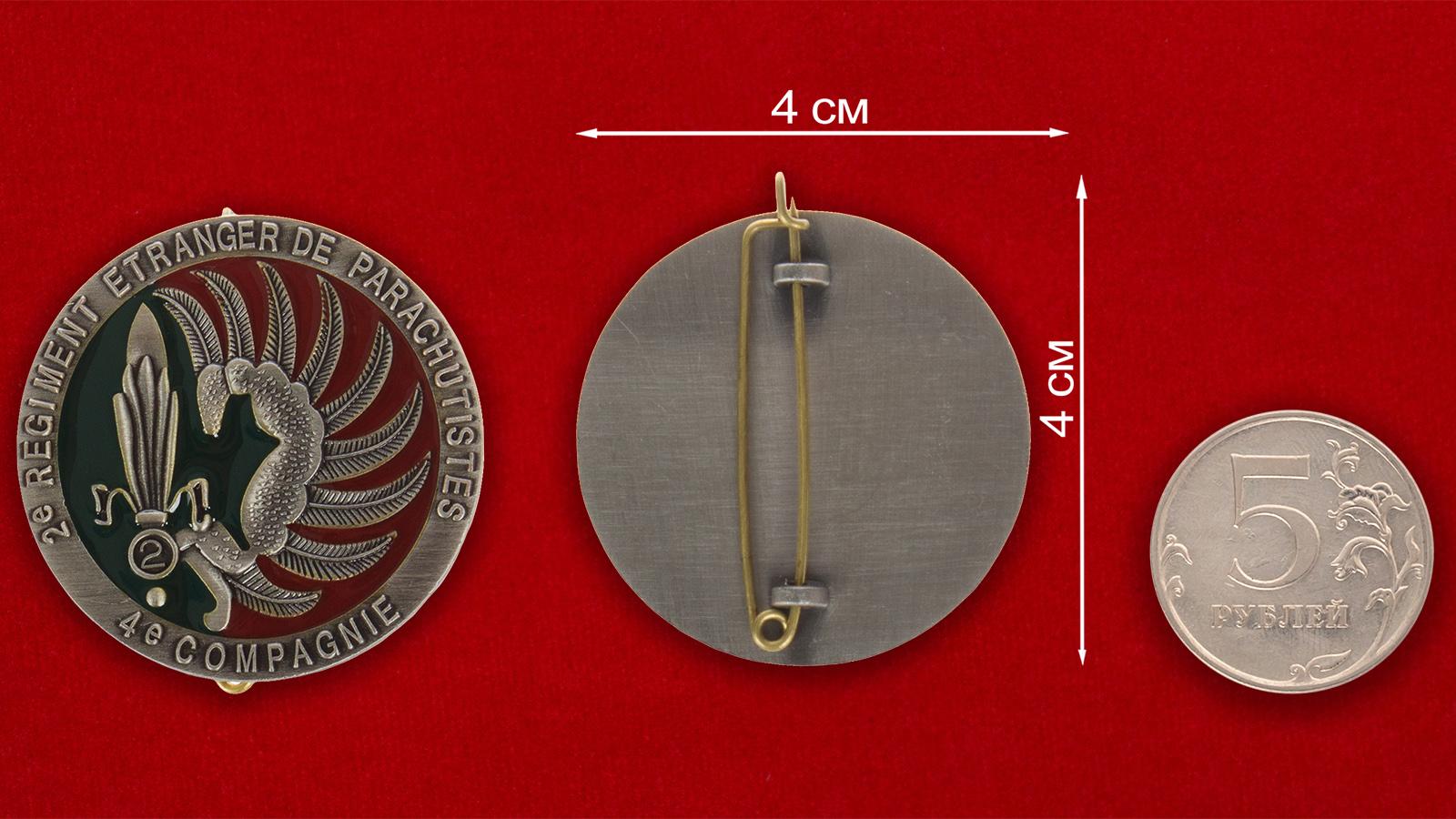 Значок 4-й роты 2 REP Французского Легиона