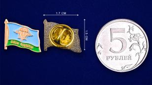 Значок 56 гв. ОДШБр ВДВ - сравнительный размер