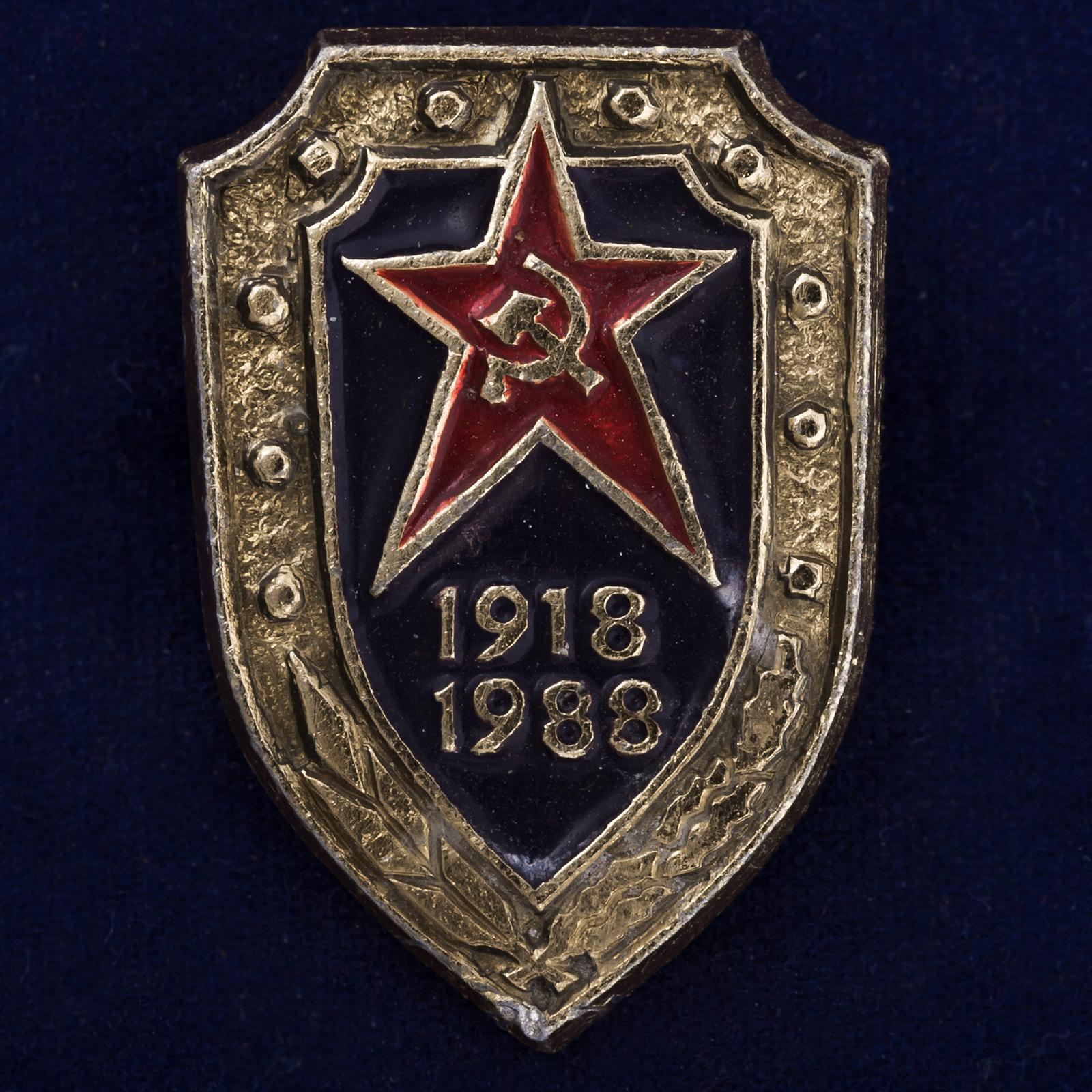 """Значок """"60 лет Советкой Армии"""""""