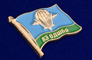 Значок 83 ОДШБр ВДВ-общий вид