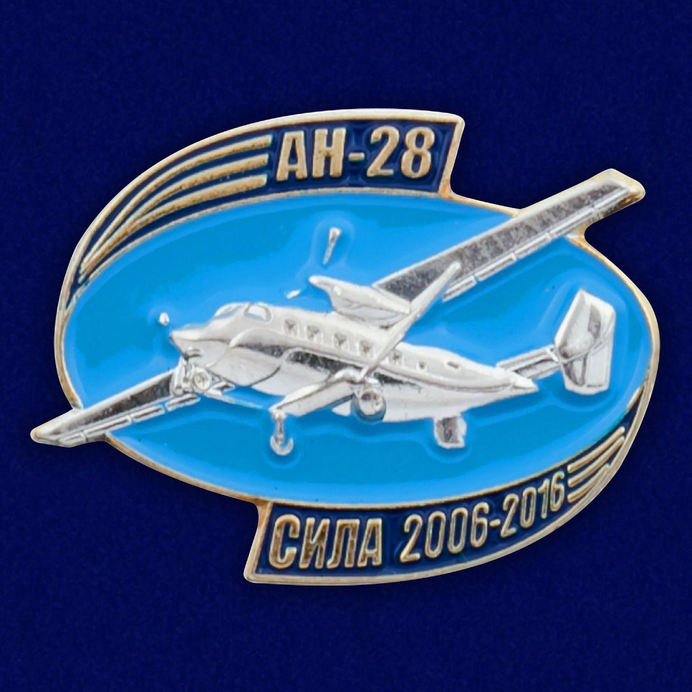 Значок АН-28