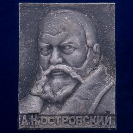 """Значок """"А.Н. Островский"""""""