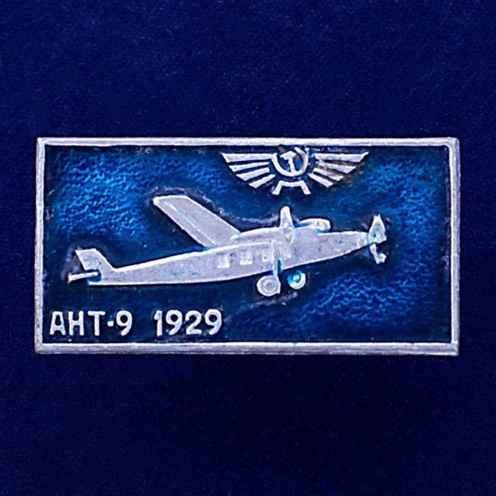 Значок АНТ-9