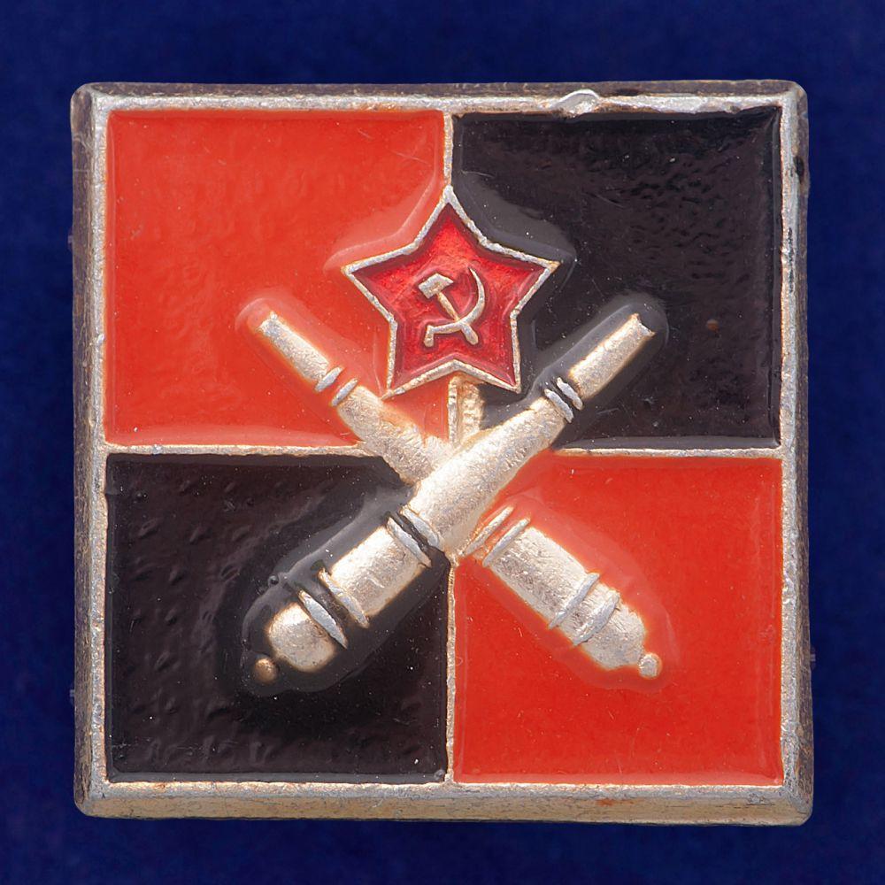 Значок Артиллеристов