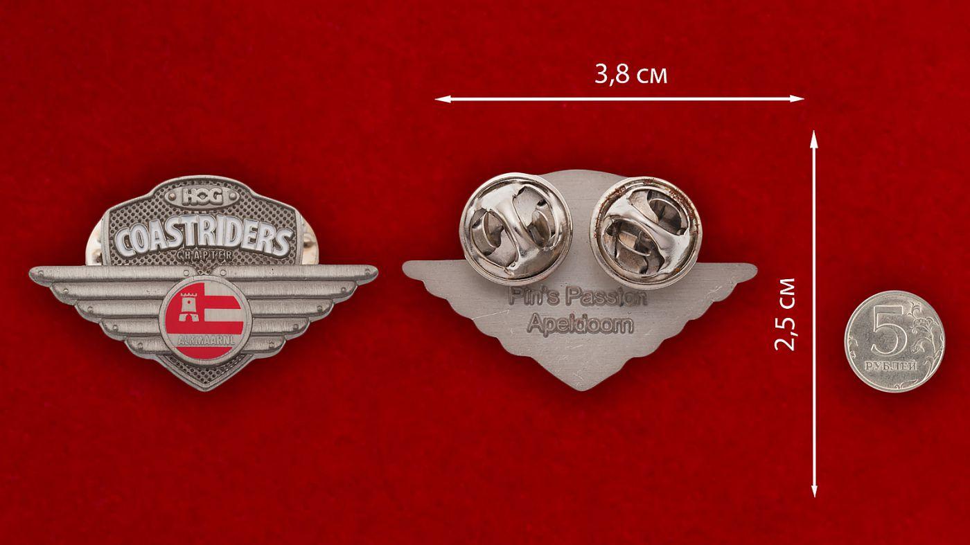 Значок байкеров Алкмара, Нидерланды - сравнительный размер