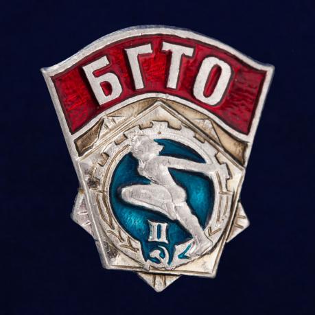 Значок БГТО СССР
