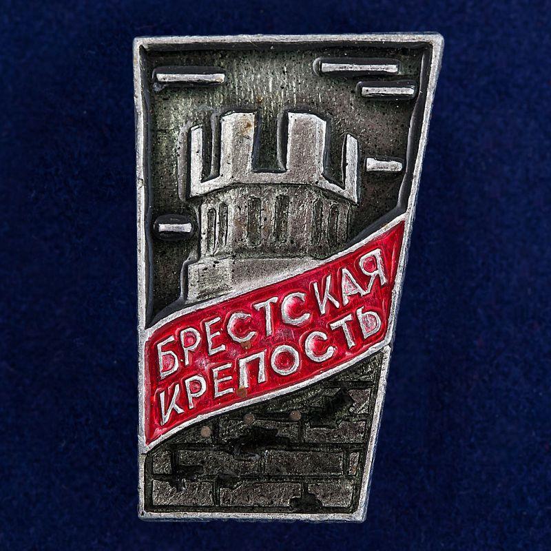 "Значок ""Брест. Крепостная башня"""